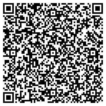QR-код с контактной информацией организации ООО Интерактивная Россия