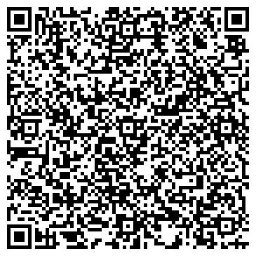 QR-код с контактной информацией организации ООО Клещей24