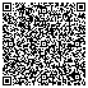 QR-код с контактной информацией организации ООО СТРОЙВЕСТ