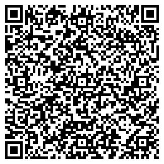 QR-код с контактной информацией организации ЭЛ-ДИЗАЙН САЛОН