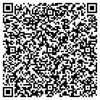 QR-код с контактной информацией организации ФЛП OLA Білизна та одяг з Італії