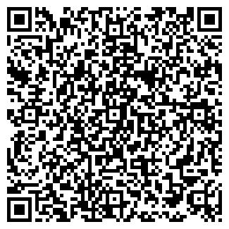 QR-код с контактной информацией организации АЛТОР