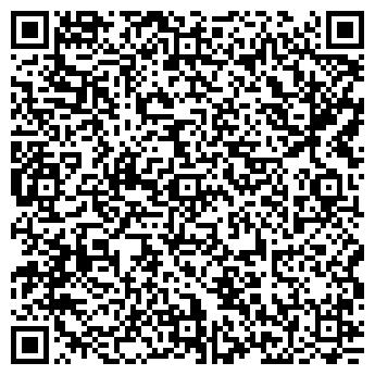 QR-код с контактной информацией организации МИНАЙ
