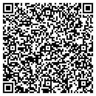 QR-код с контактной информацией организации ИВАНОВА С.Б.