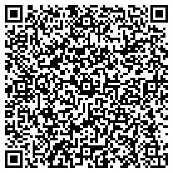 QR-код с контактной информацией организации ООО Идеал - Сервис
