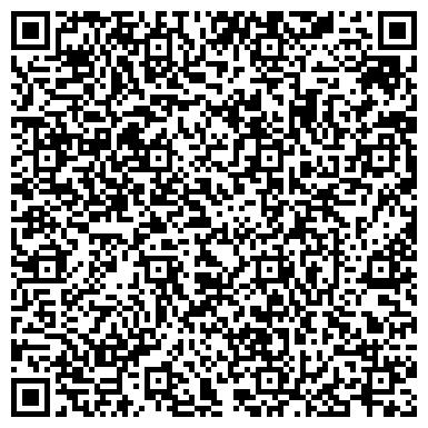 QR-код с контактной информацией организации ООО Оконные Решения