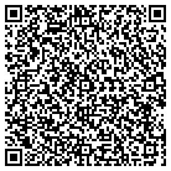 QR-код с контактной информацией организации АНИМА ШУЗ