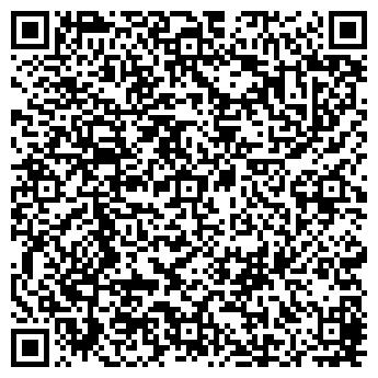 QR-код с контактной информацией организации FAROUK SYSTEMS