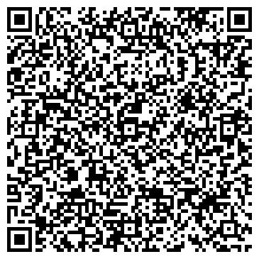 QR-код с контактной информацией организации МУРАНО-КЛУБ