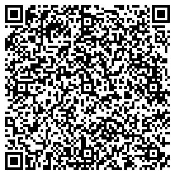 QR-код с контактной информацией организации АРТ-СЕРВИС XXI
