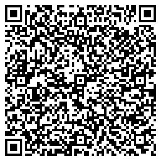 QR-код с контактной информацией организации ВЕСК