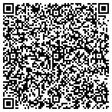 QR-код с контактной информацией организации ООО Чернозем - ДВ