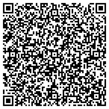 QR-код с контактной информацией организации ИП Компания Вегас