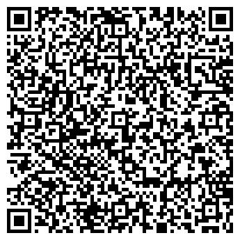 QR-код с контактной информацией организации ИП АлмаГранд