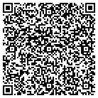 QR-код с контактной информацией организации ТМ Сонях
