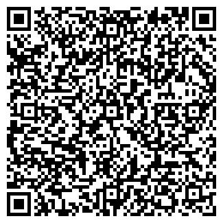QR-код с контактной информацией организации ТЕХМАСТЕР ТОО