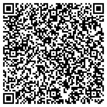 QR-код с контактной информацией организации ОРБО-ТМ