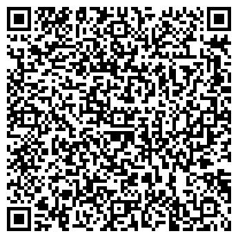 QR-код с контактной информацией организации ООО СИ - БЕМОЛЬ