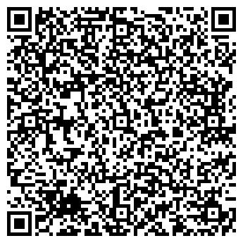 QR-код с контактной информацией организации АРТСТОУН ДЕКОР