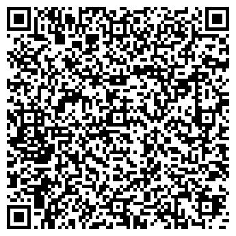 QR-код с контактной информацией организации ИНТАРИЯ