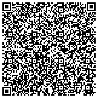 """QR-код с контактной информацией организации ООО Юридическая фирма """"Нечаев и Партнеры"""""""