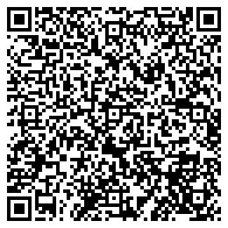 QR-код с контактной информацией организации ТРОМЕН ТОО
