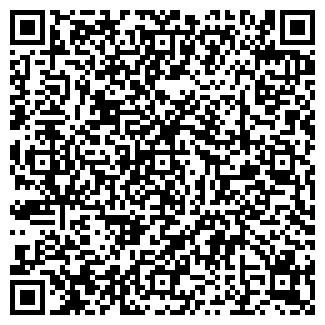 QR-код с контактной информацией организации ООО DaLaMar