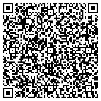 QR-код с контактной информацией организации ООО Сангрос