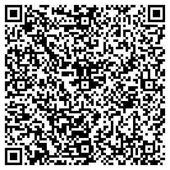 QR-код с контактной информацией организации ООО ЭКОПРОФИЛЬ