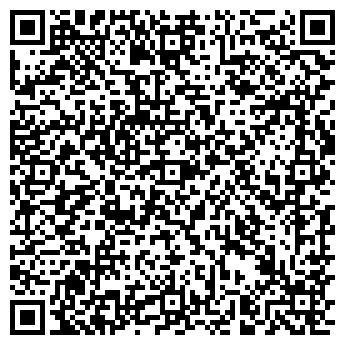 QR-код с контактной информацией организации АЛЬФА УНИВЕРСАЛ