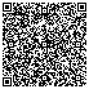QR-код с контактной информацией организации ЦЕМЕНТ-СЕРВИС