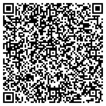 QR-код с контактной информацией организации ООО Мафия Вкуса