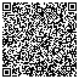 QR-код с контактной информацией организации ООО Лидер строй