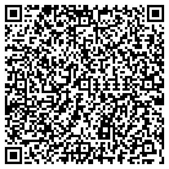 QR-код с контактной информацией организации СЛ СТУДИО