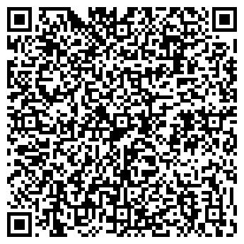 """QR-код с контактной информацией организации ТОО """"Евролайт"""""""