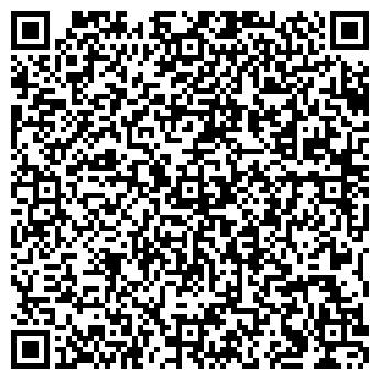 QR-код с контактной информацией организации ООО Налоговый консультант