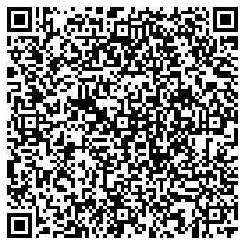 QR-код с контактной информацией организации СИНЕЛЬ