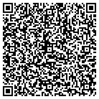 QR-код с контактной информацией организации СТЭЛМАС-Д
