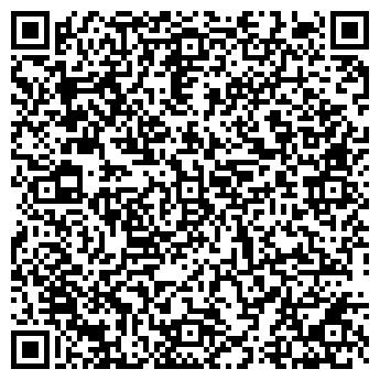 QR-код с контактной информацией организации ОсОО ТашСервис Экодекорблоки