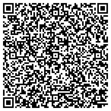 """QR-код с контактной информацией организации ООО """"Ломбард Добрый"""" Тольятти"""