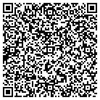 QR-код с контактной информацией организации Тоо ERTAS STOUNEHENGE