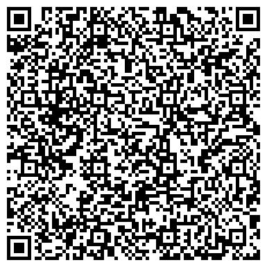 """QR-код с контактной информацией организации ИП Салон """"Магия красоты"""""""