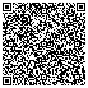 QR-код с контактной информацией организации ООО И.П Ковешников