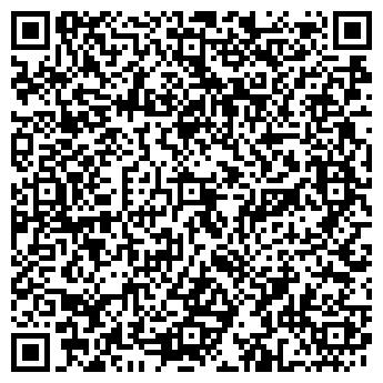 QR-код с контактной информацией организации ТОО АнсарКонстракшн