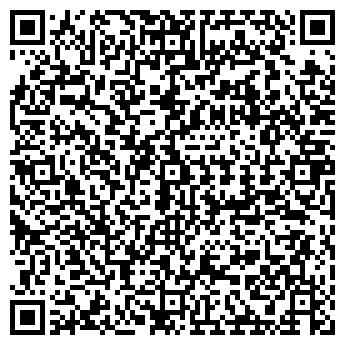 QR-код с контактной информацией организации АЛЕКСАНДРИЯ ООО