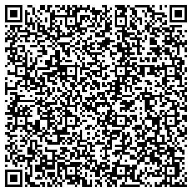QR-код с контактной информацией организации СТАЛЕПРОМЫШЛЕННАЯ КОМПАНИЯ-УФА ООО ФИЛИАЛ В Г. САЛАВАТ