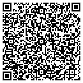 QR-код с контактной информацией организации ХРОНОС ТОО