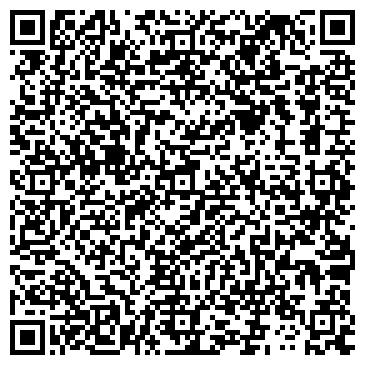 QR-код с контактной информацией организации ООО Уральский лемезит
