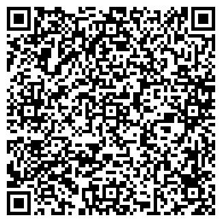 QR-код с контактной информацией организации ООО Талия клуб