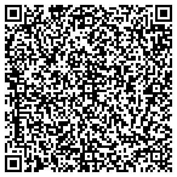 QR-код с контактной информацией организации ООО Лети со мной